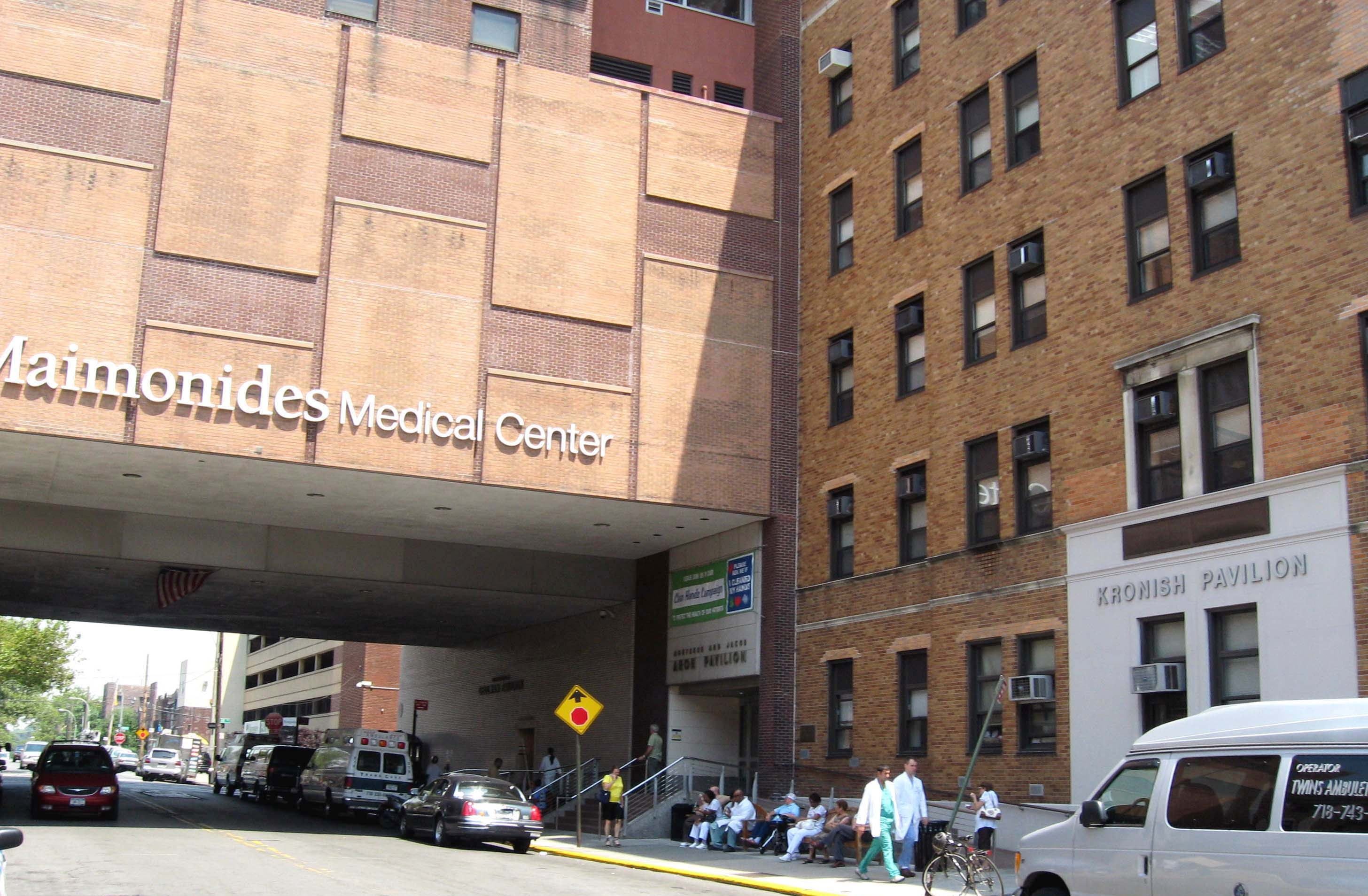Maimonides Medical Center - Wikipedia