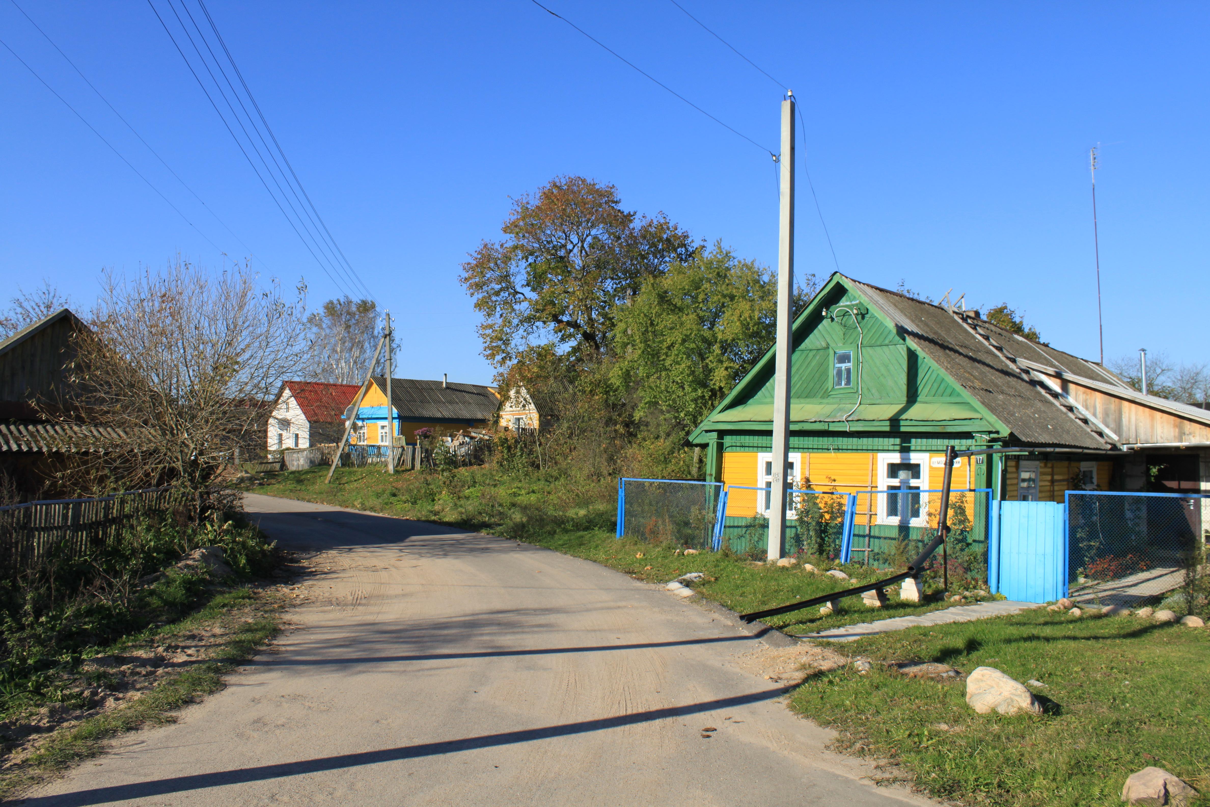 Mir (Valko-Venäjä)