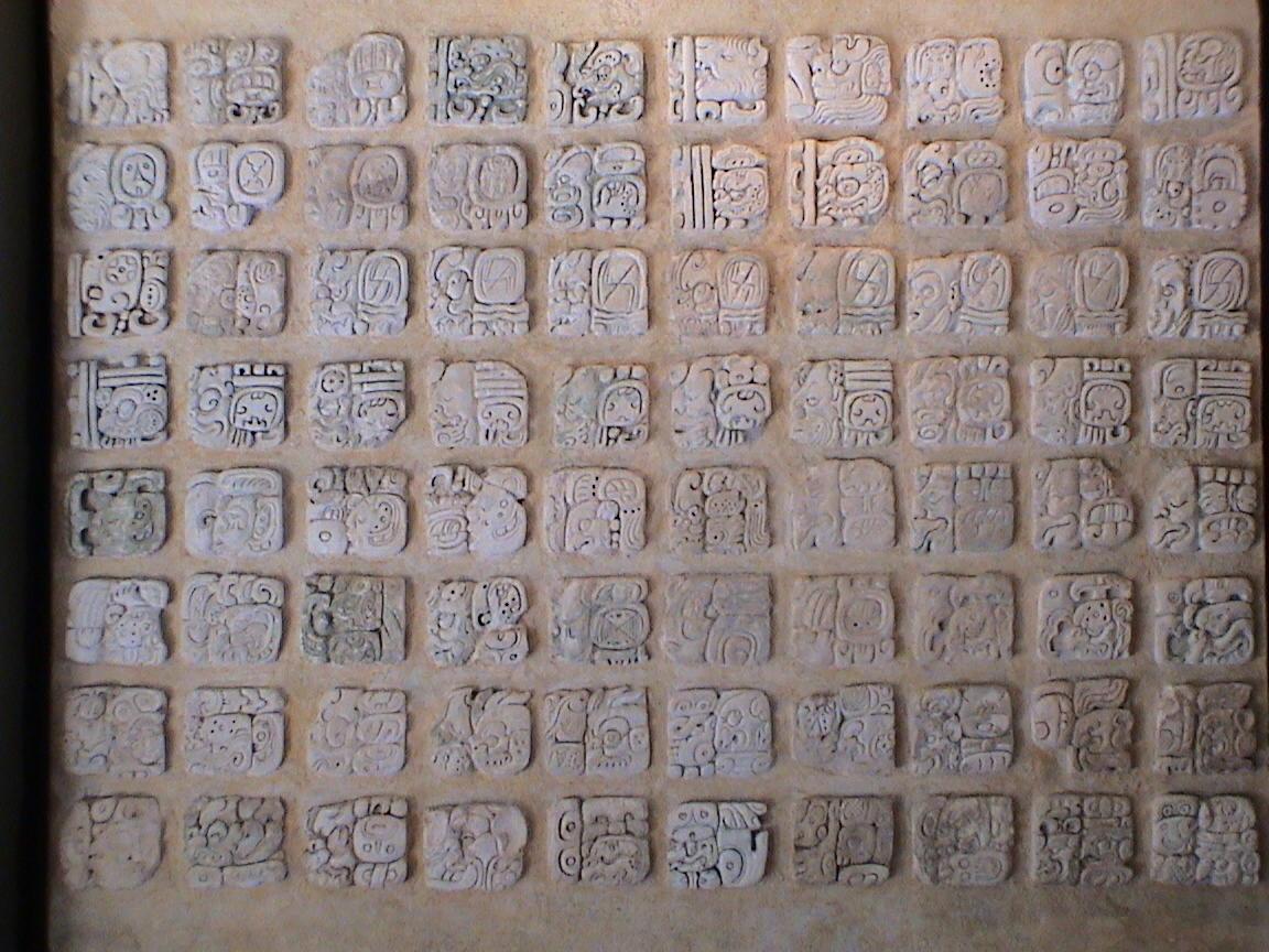 Qu'est-ce que la Préhistoire ? Museo_del_Sitio%2C_Palenque_01