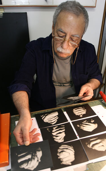 Image of Ahmad Aali from Wikidata