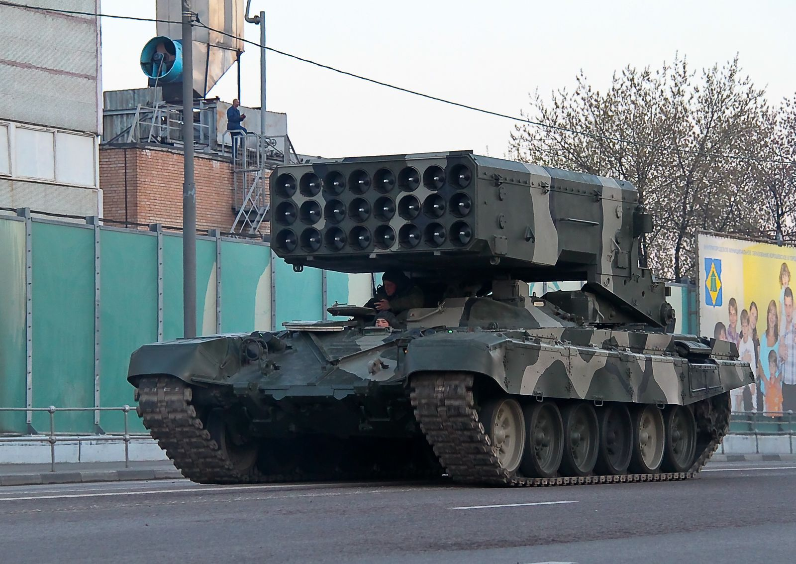 http://upload.wikimedia.org/wikipedia/commons/9/96/Russian_TOS-1_MRL.jpg