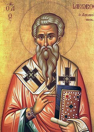 A traditional icon of James the Just