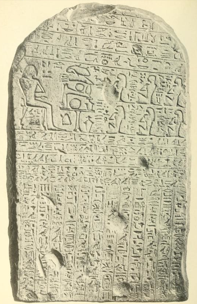 sebek-khu stele