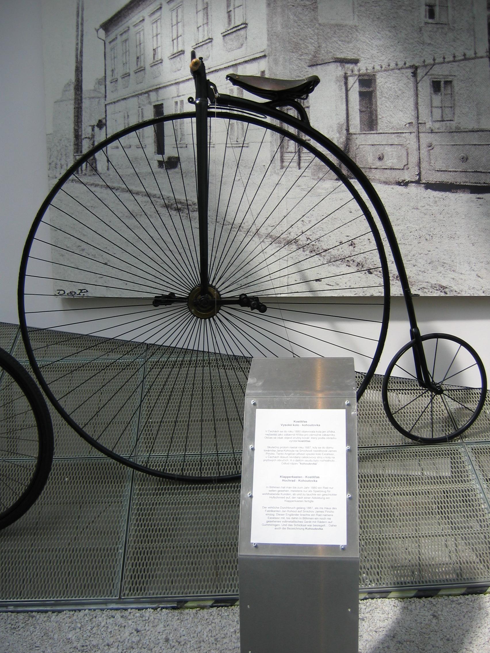 Skoda-museum-mlada-boleslav-rr-029.jpg