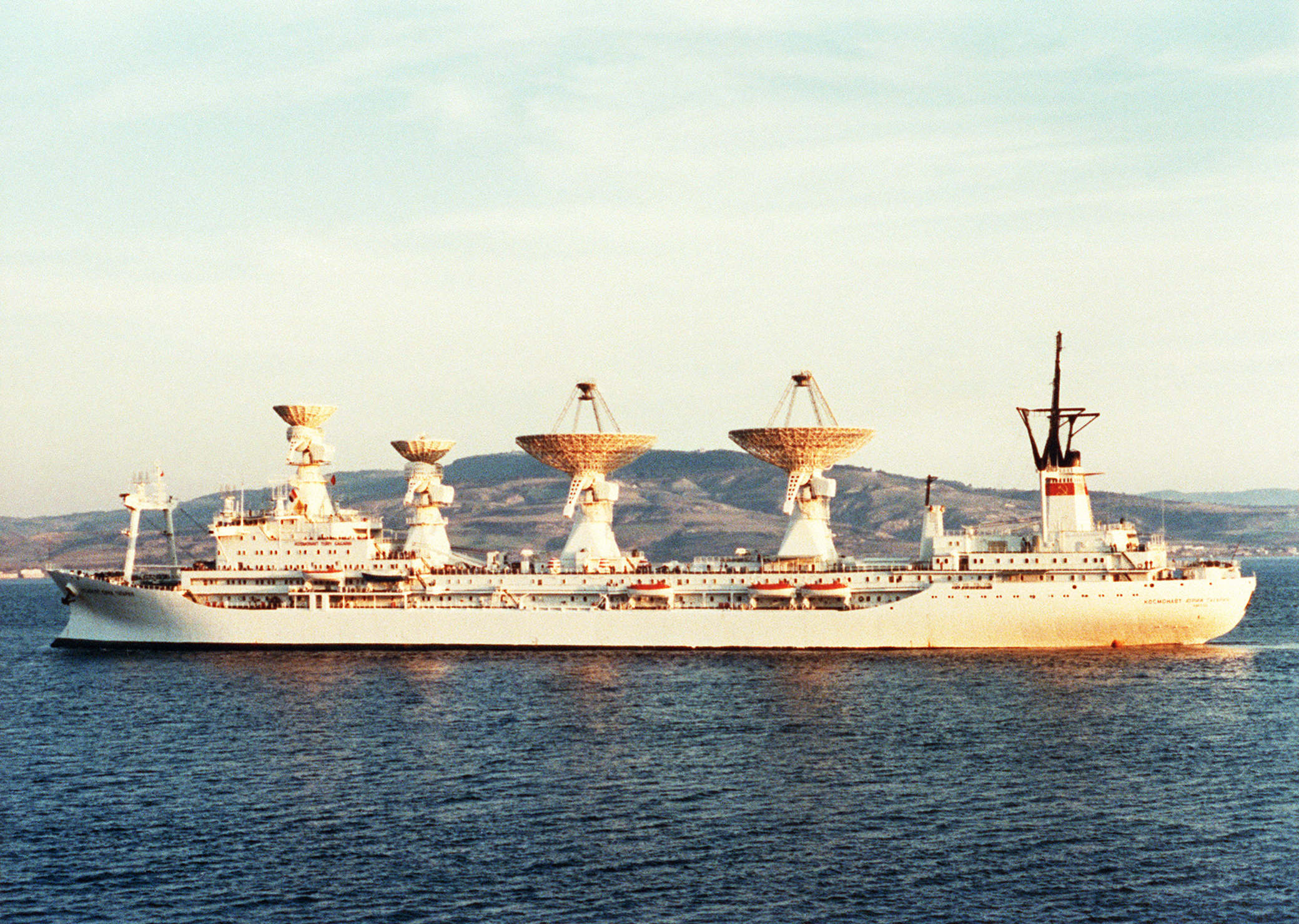 gagarin ship - photo #1