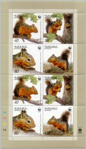 Stamp of Armenia h240-h243