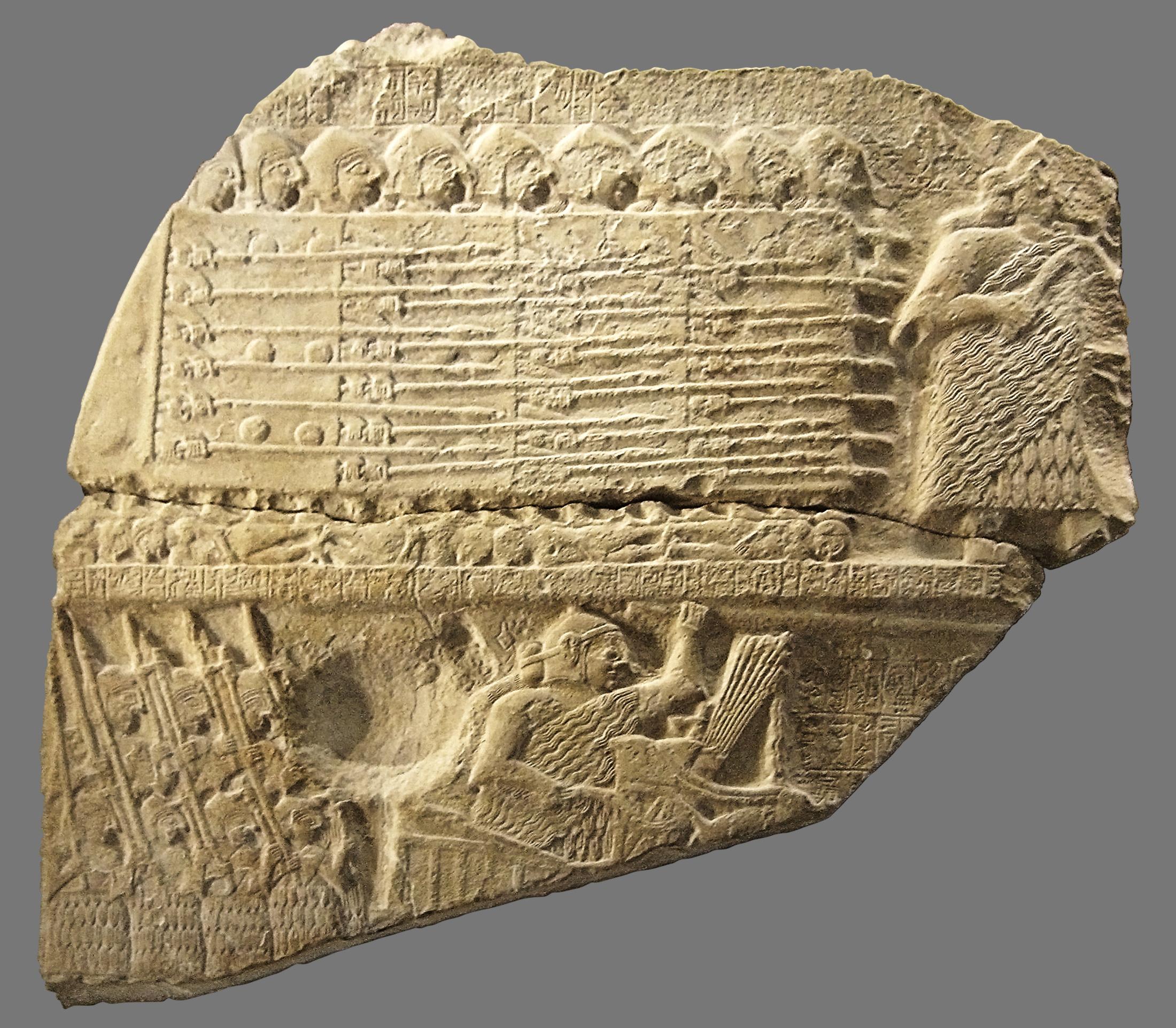 File:Stele of Vultures detail 01.jpg