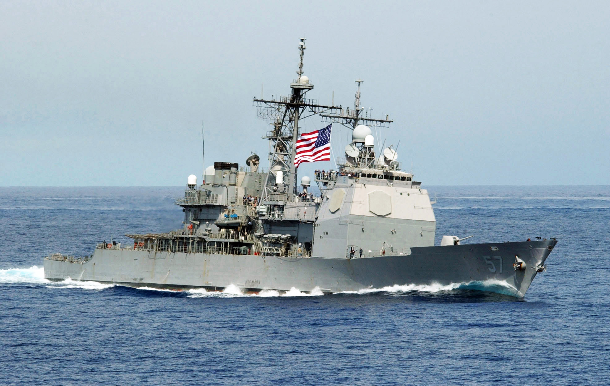 File:USS Lake Champlain (CG-57) battle ensign.jpg - Wikimedia Commons