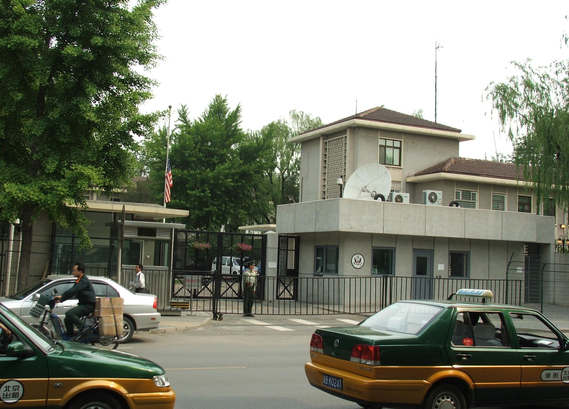 Finding The Old American Embassy In Beijing China Beijing Our - Us embassy location map