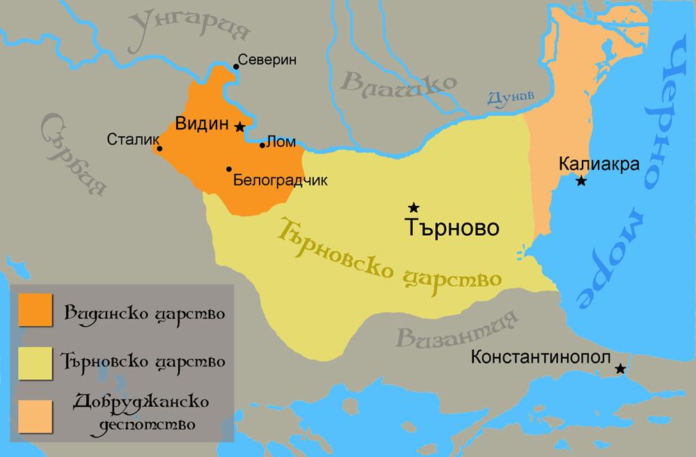 Резултат с изображение за иван шишман второ българско царство карта