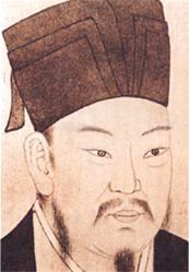 Zhou Dunyi 2.JPG