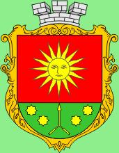 Картинки по запросу калинівка герб