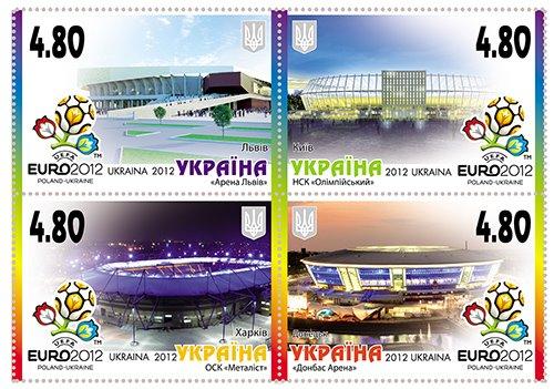 File:Марки к Евро 2012 (1).jpg