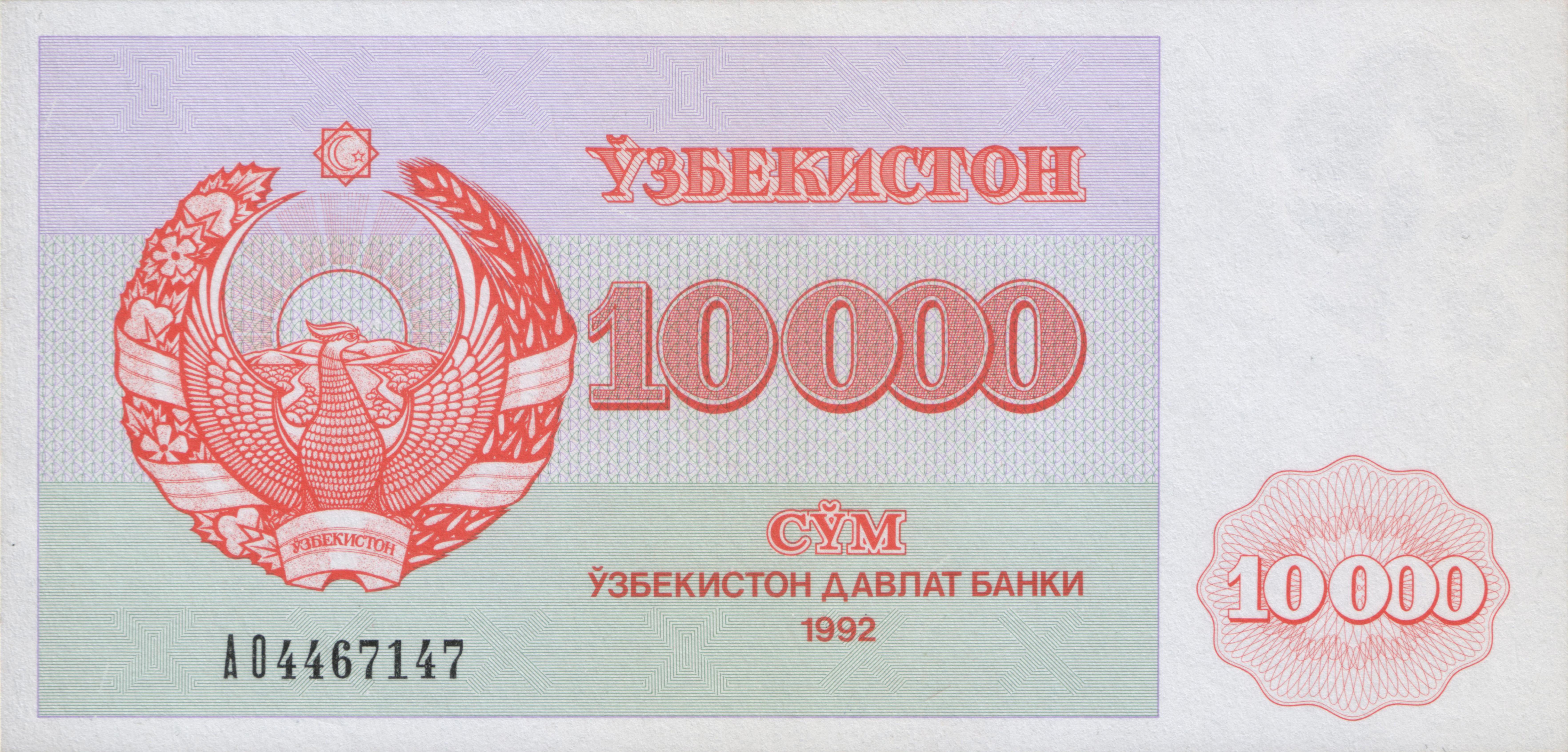 uzbekistan som