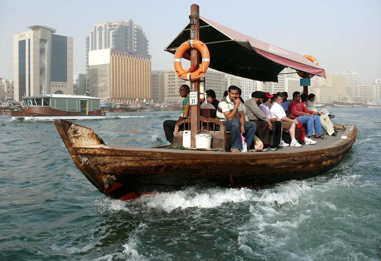 Abra (boat) - Wikipedia