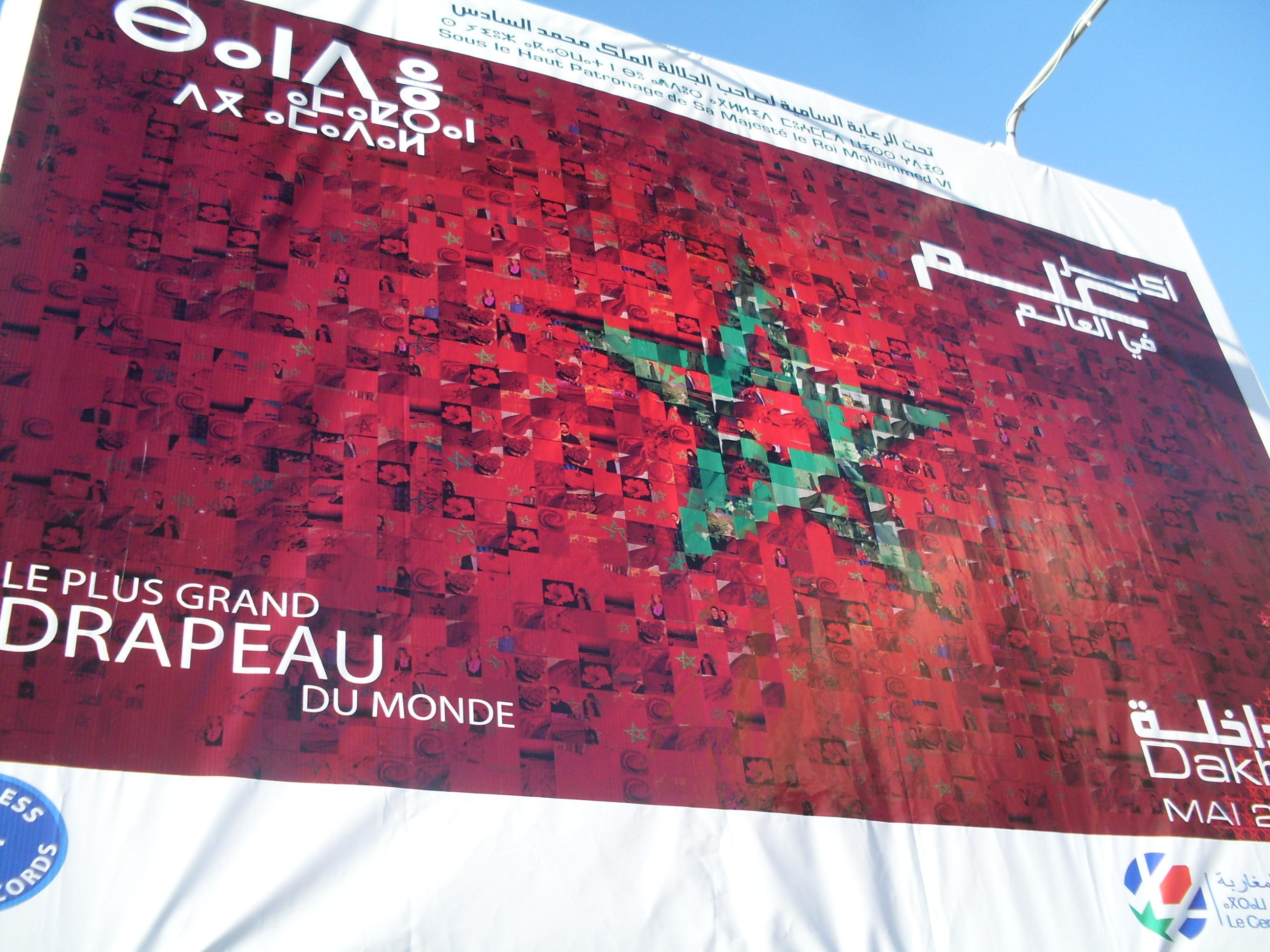 fichier affiche le plus grand drapeau du monde est marocain wikip dia. Black Bedroom Furniture Sets. Home Design Ideas