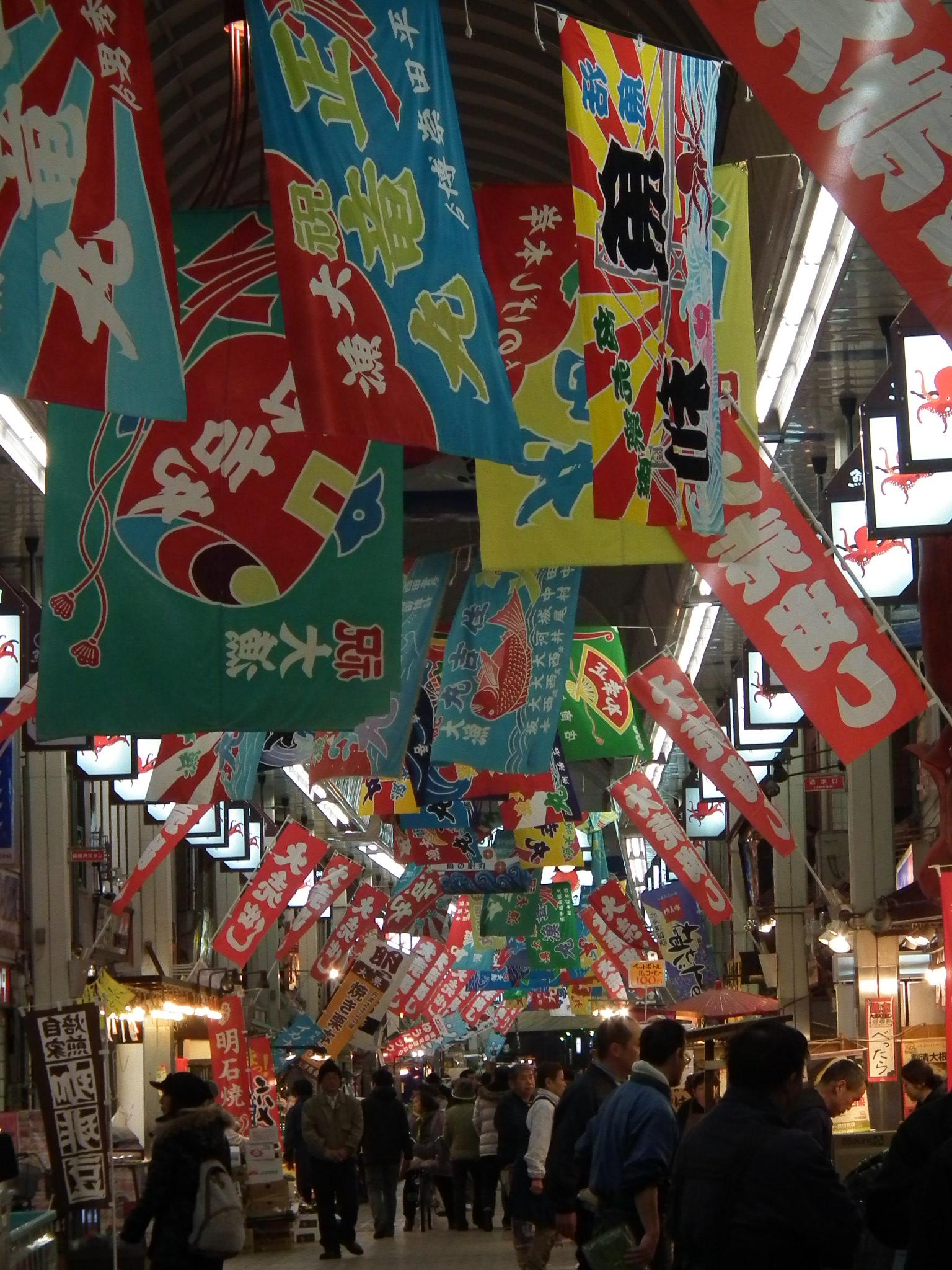 Akashi-uontana,2010年末-魚の棚商店街 DSCF0215.JPG
