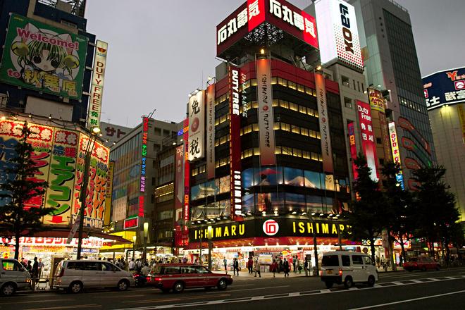tokyo  akihabara  u2013 travel guide at wikivoyage