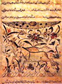 Page from the Kitāb al-Hayawān (Book of Animals) by Al-Jahiz. Ninth century