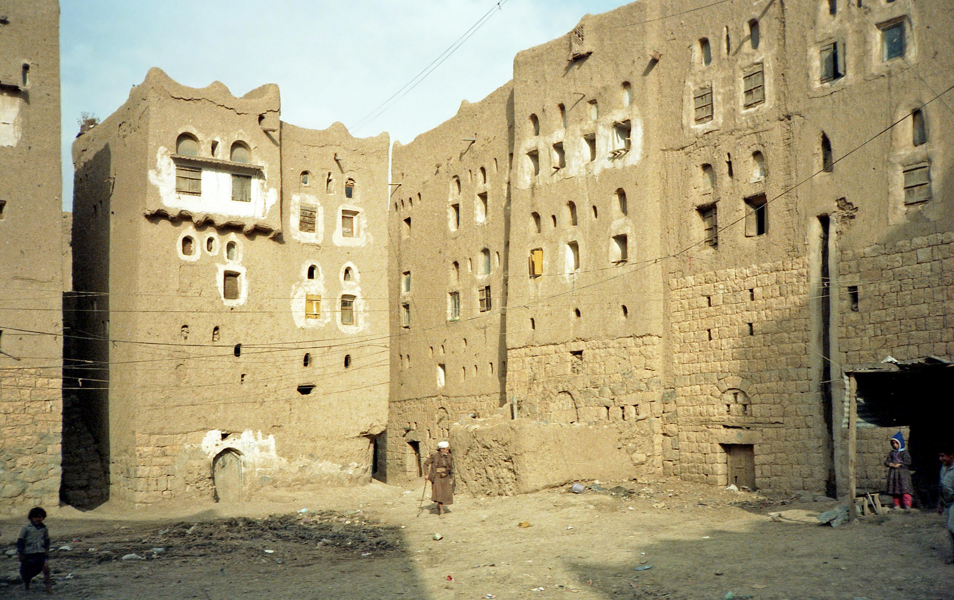 عمران، یمن