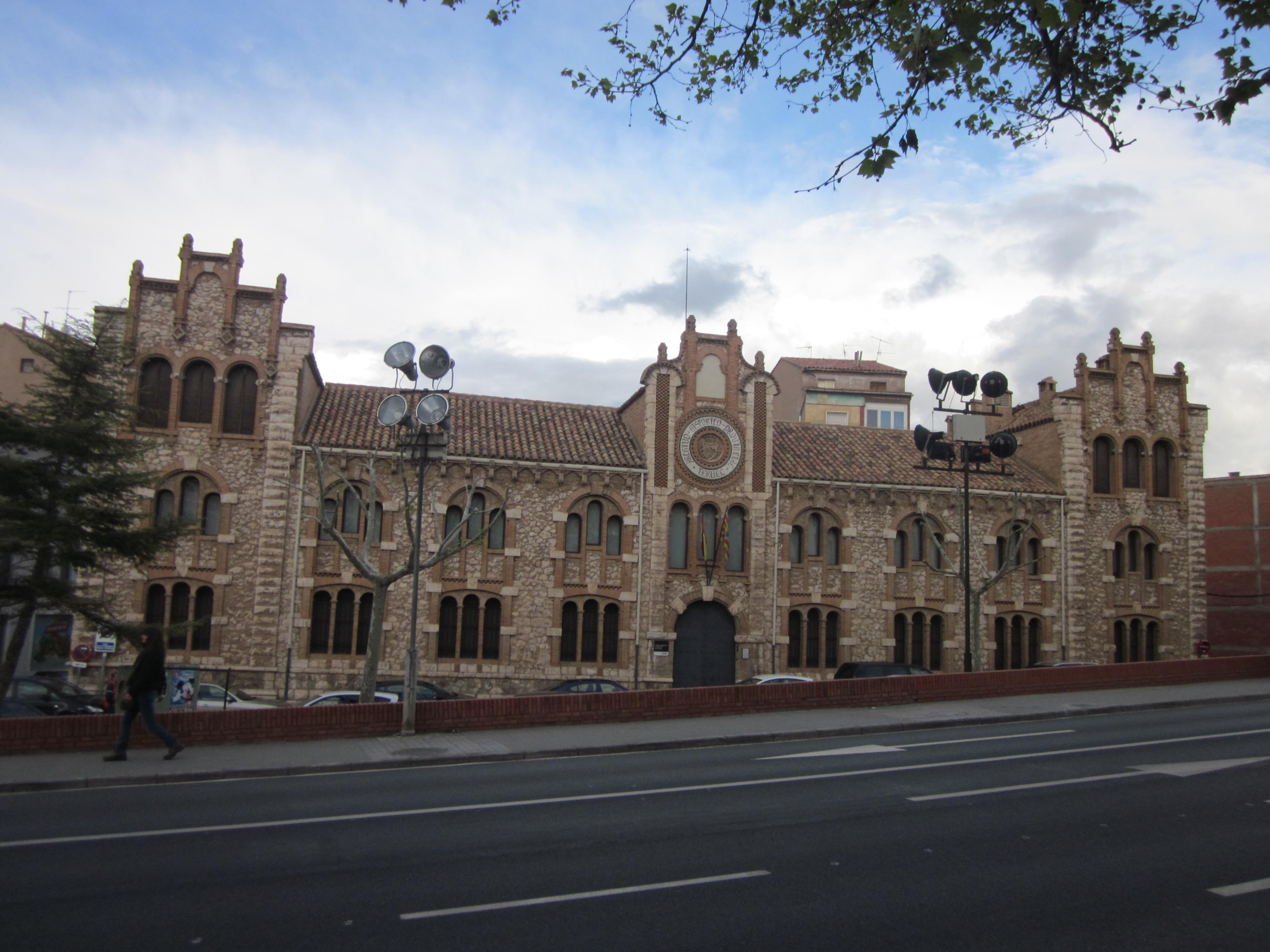 Archivo Histórico Provincial de Teruel - Wikipedia, la ...