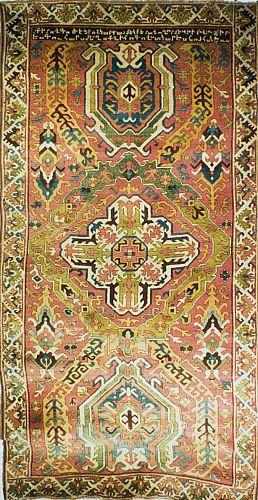 Great Armenian Carpet
