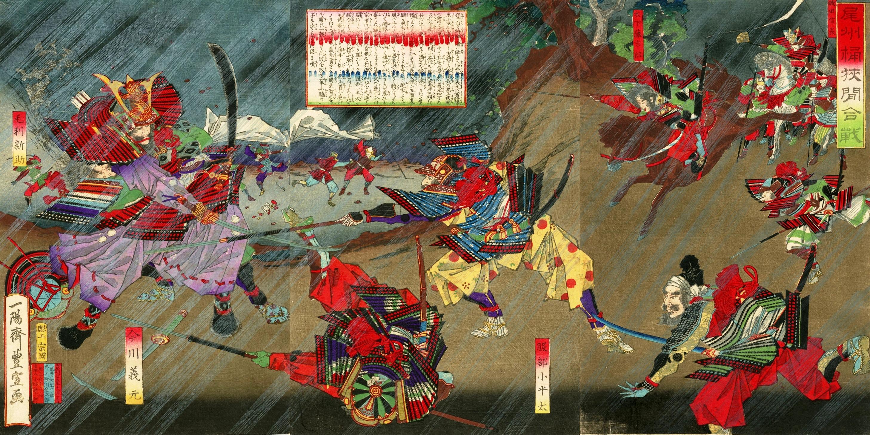 Battle of Okehazama - Wikipedia