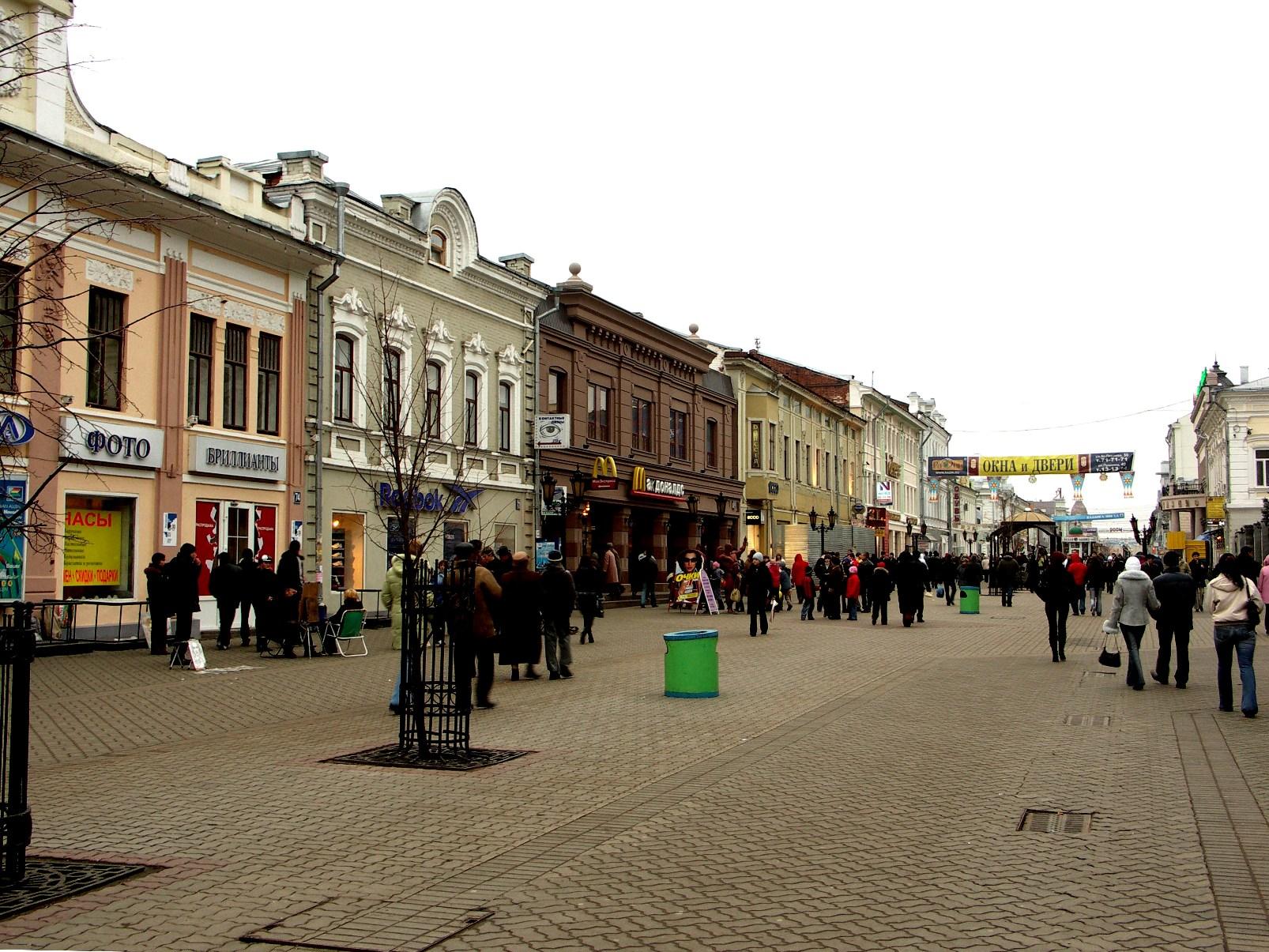 shopping street 2