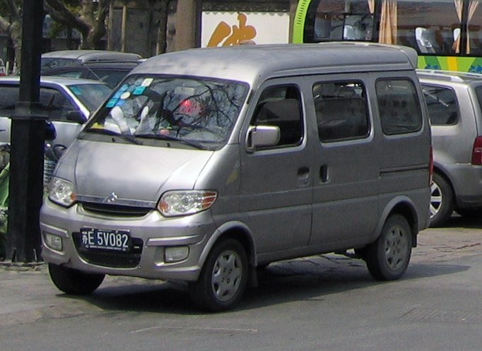 Maruti Suzuki Automotive Mfrs Private Limited Nagpur Maharashtra