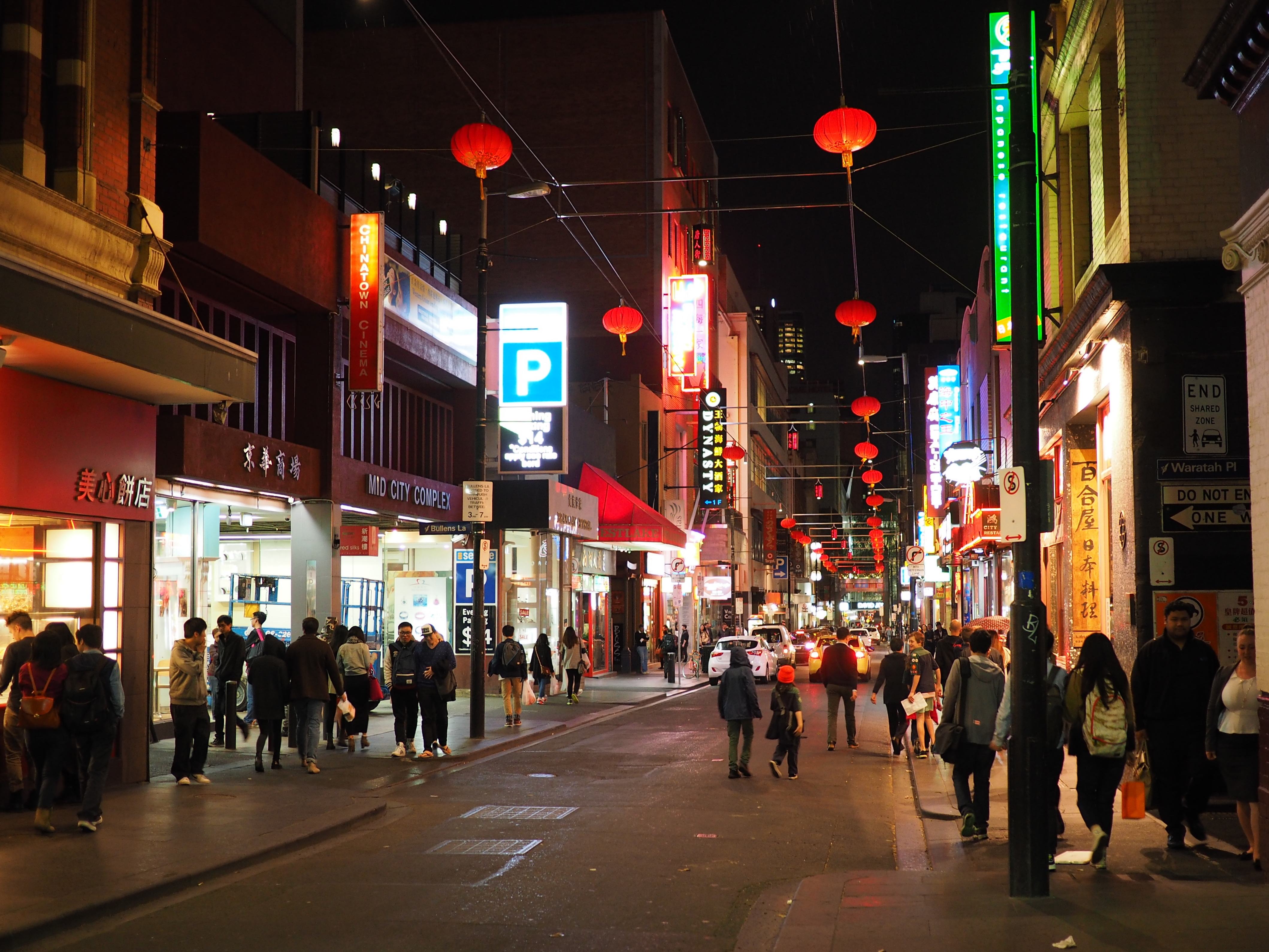Chinatown Melbourne at night in September 2014.jpg