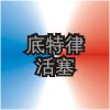 DET Logo ZhWN.png
