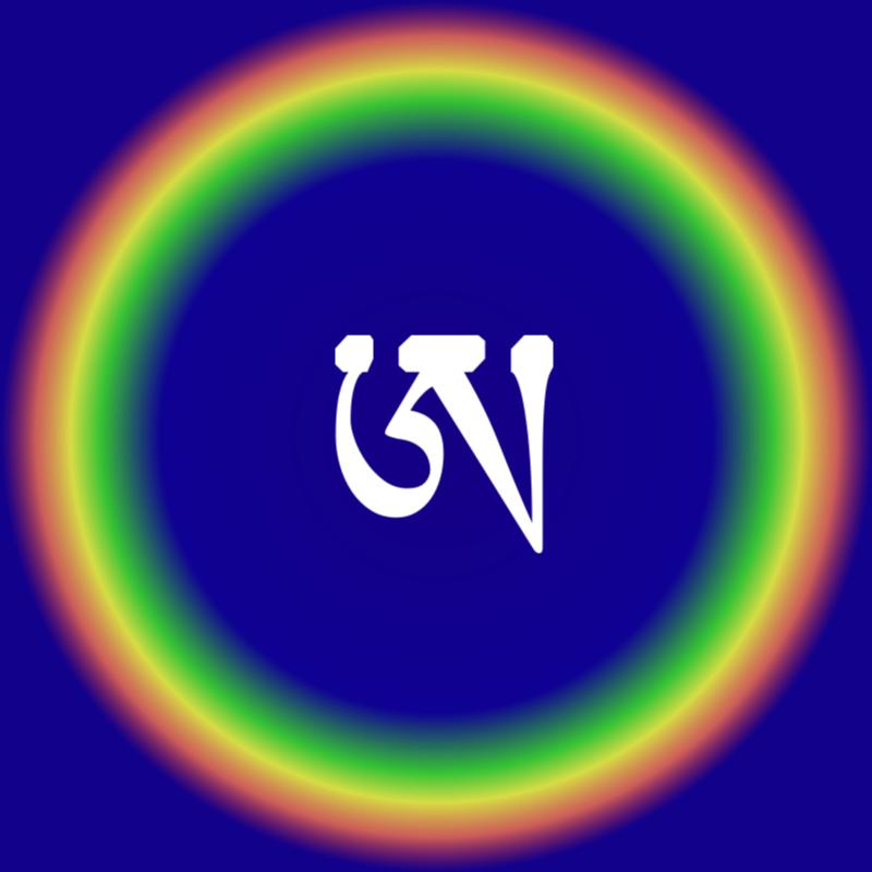 Dzogchen_A.png