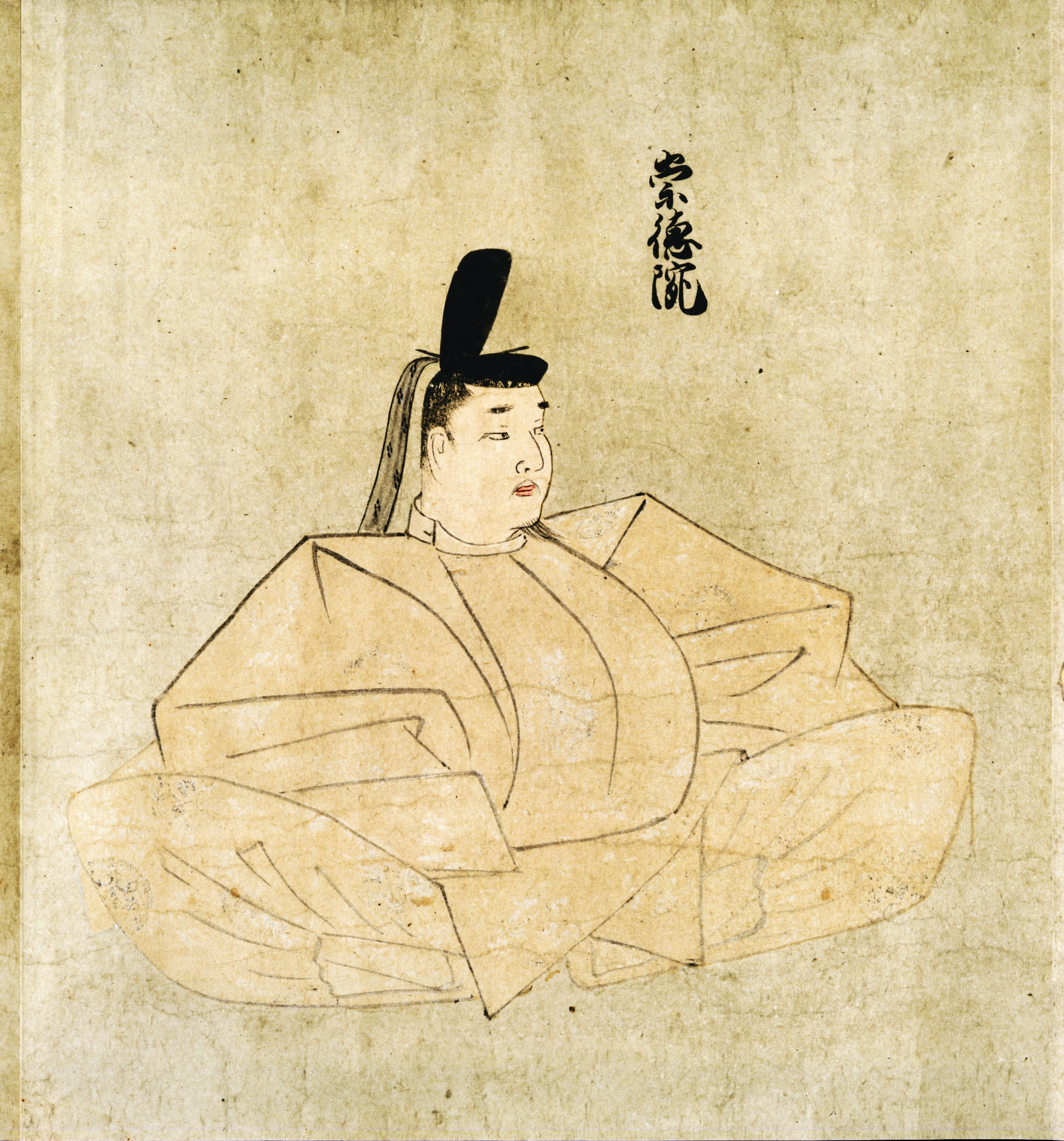 崇徳天皇 - Wikipedia