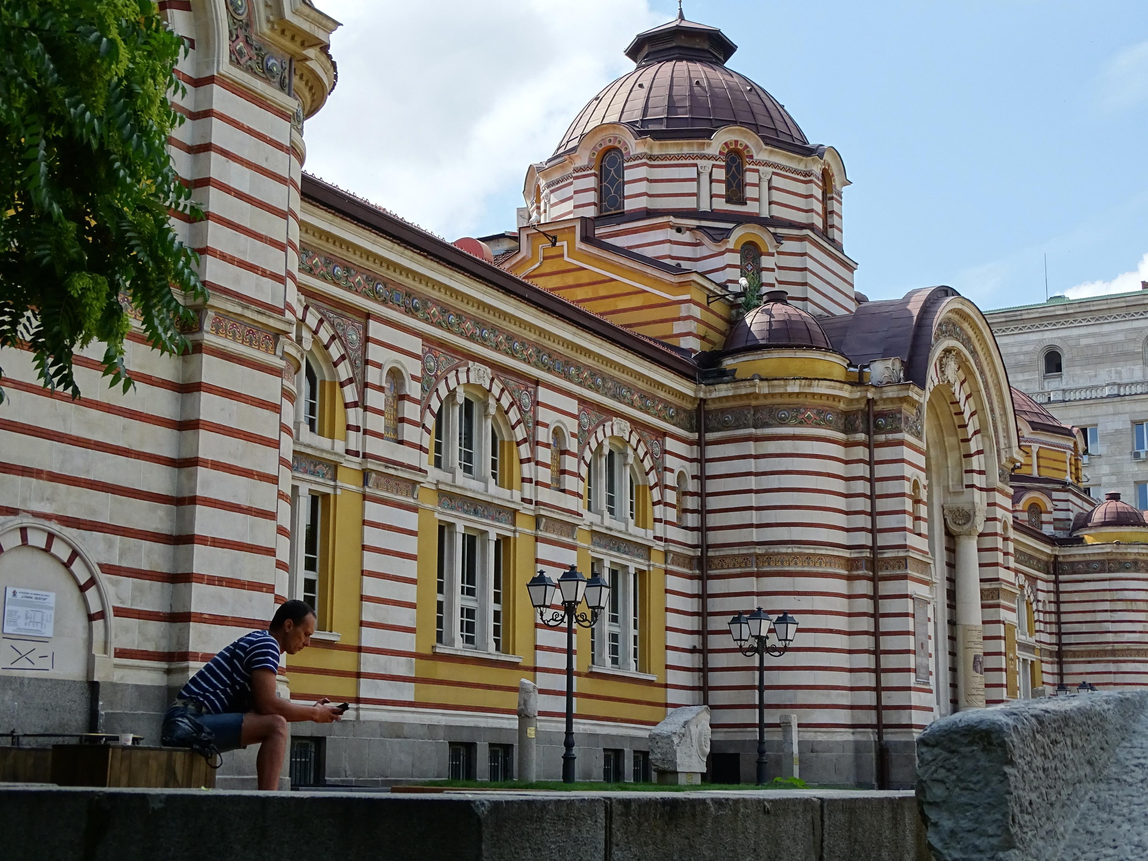 Bagni Termali Sofia : File facade of regional history museum sofia bulgaria