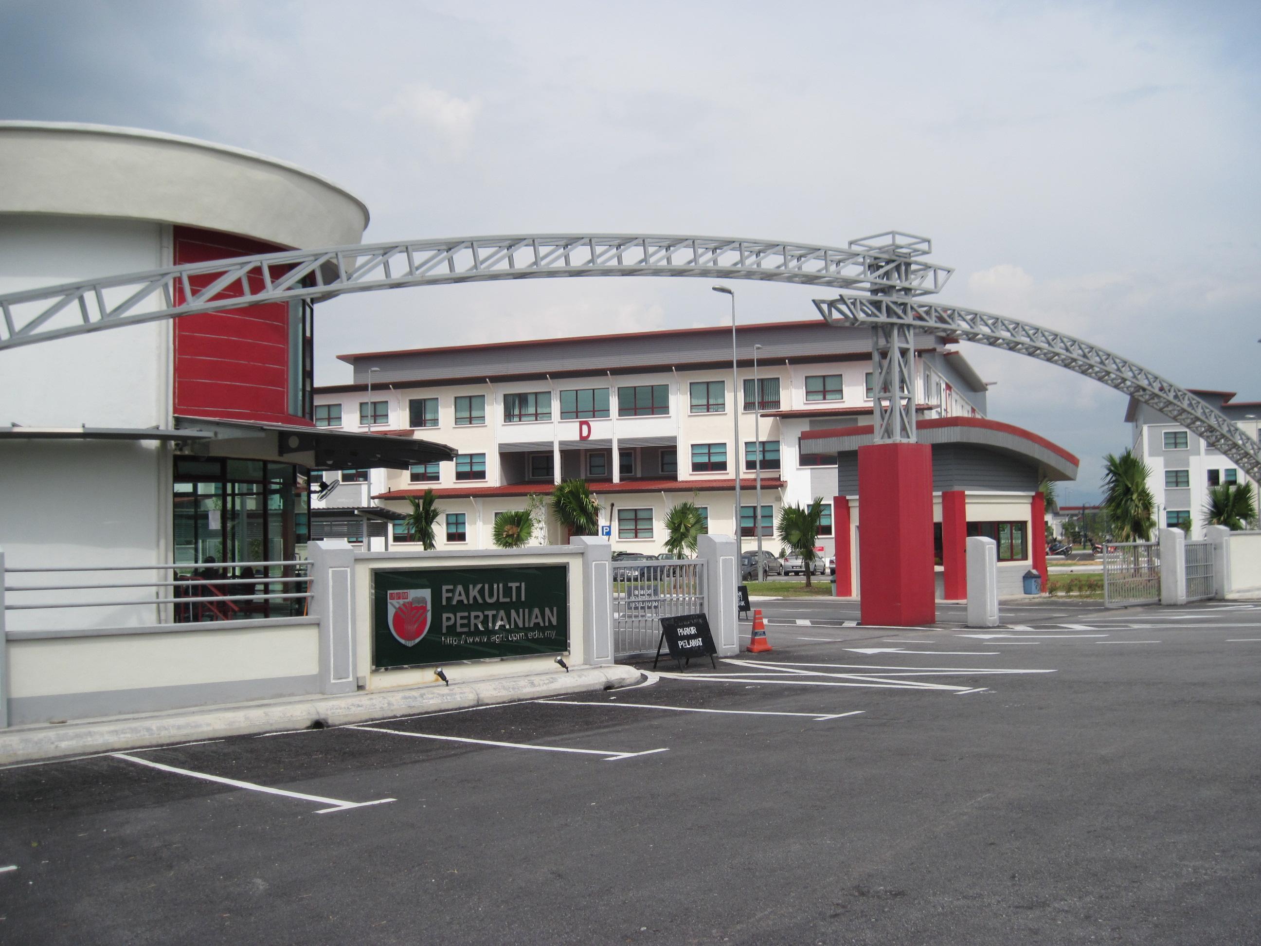 Fakulti Pertanian Universiti Putra Malaysia Wikipedia Bahasa Melayu Ensiklopedia Bebas