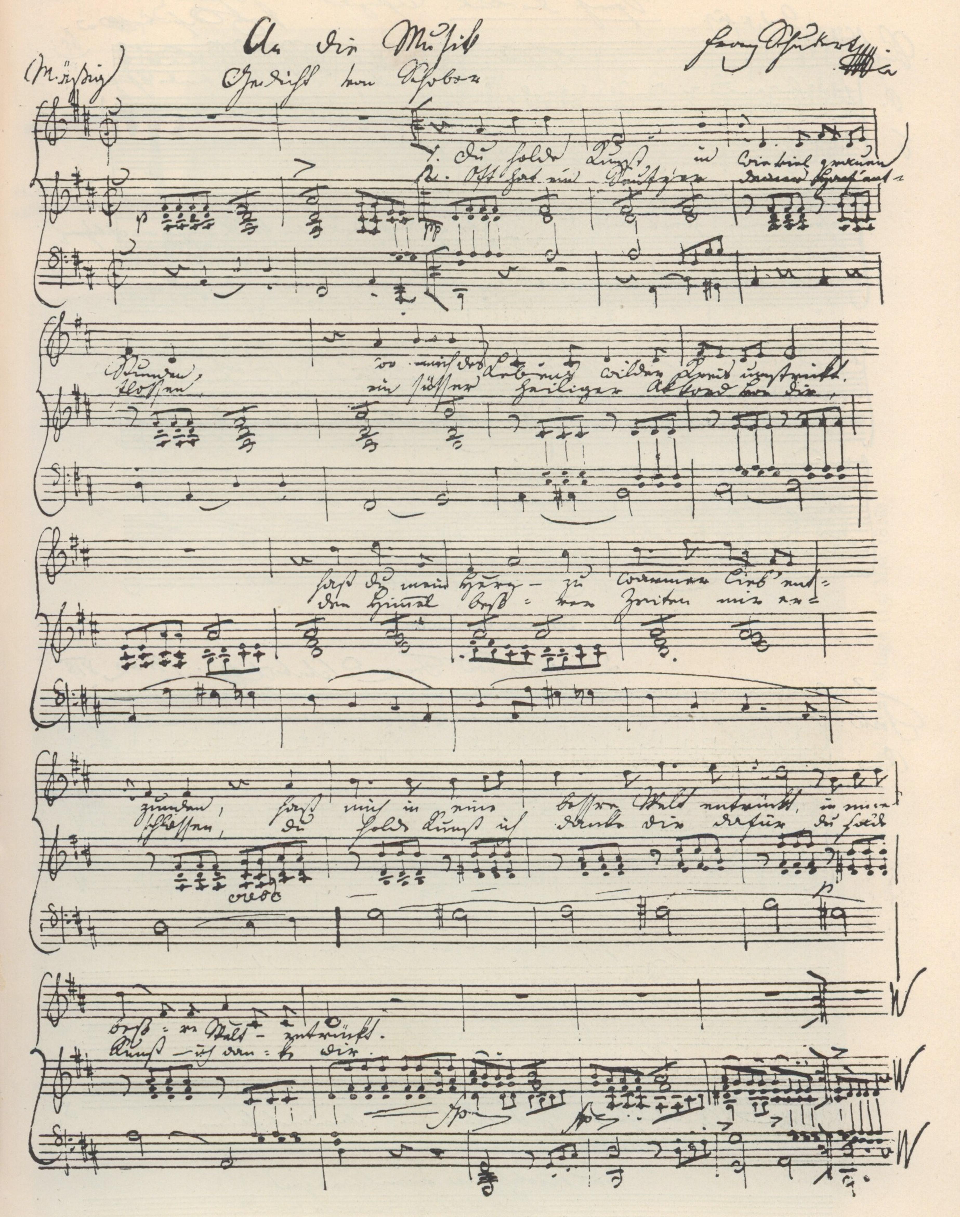 An Die Musik Wikipedia