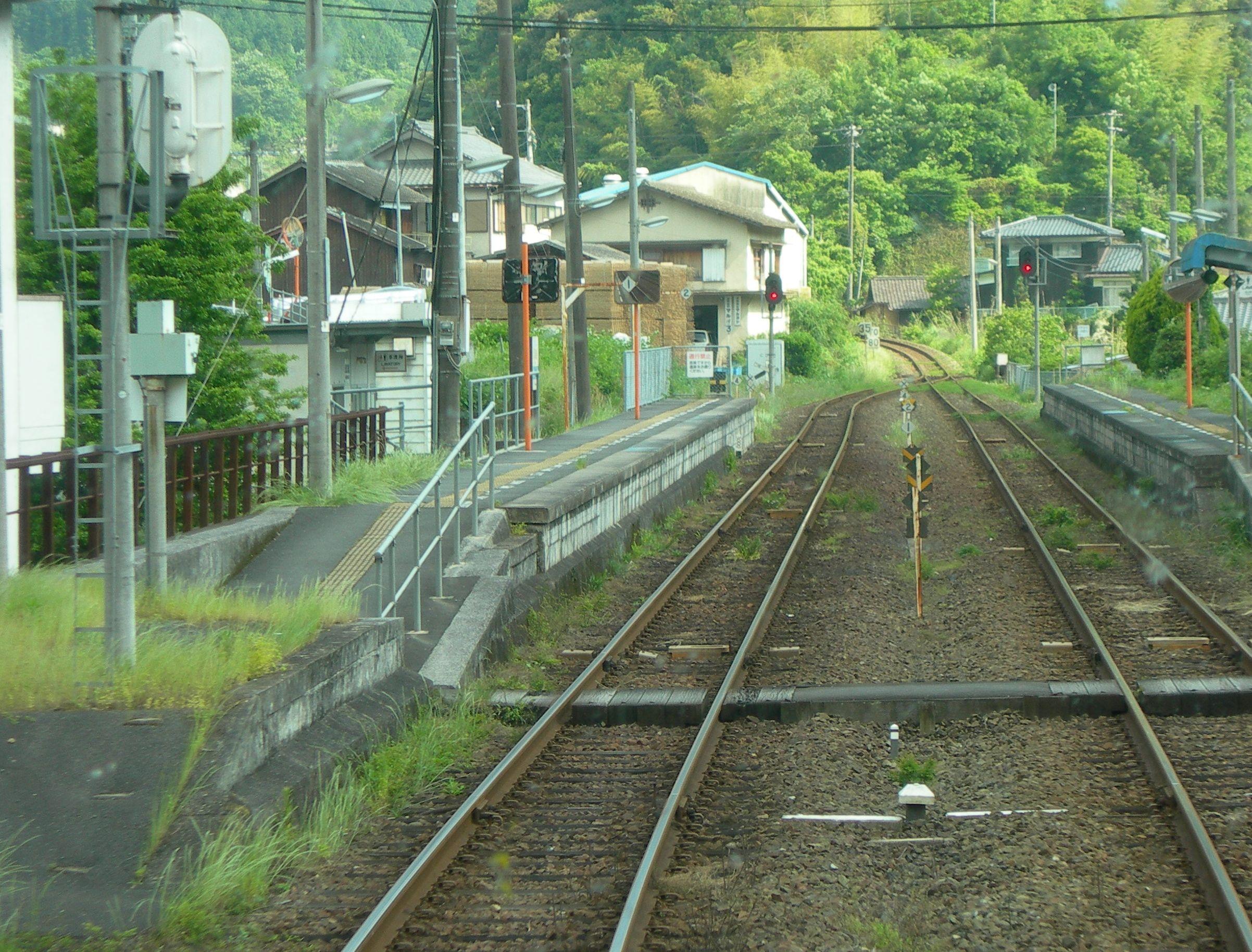 후타이와 역