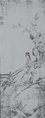 Girl Playing Jade Flute by Xue Susu.jpg