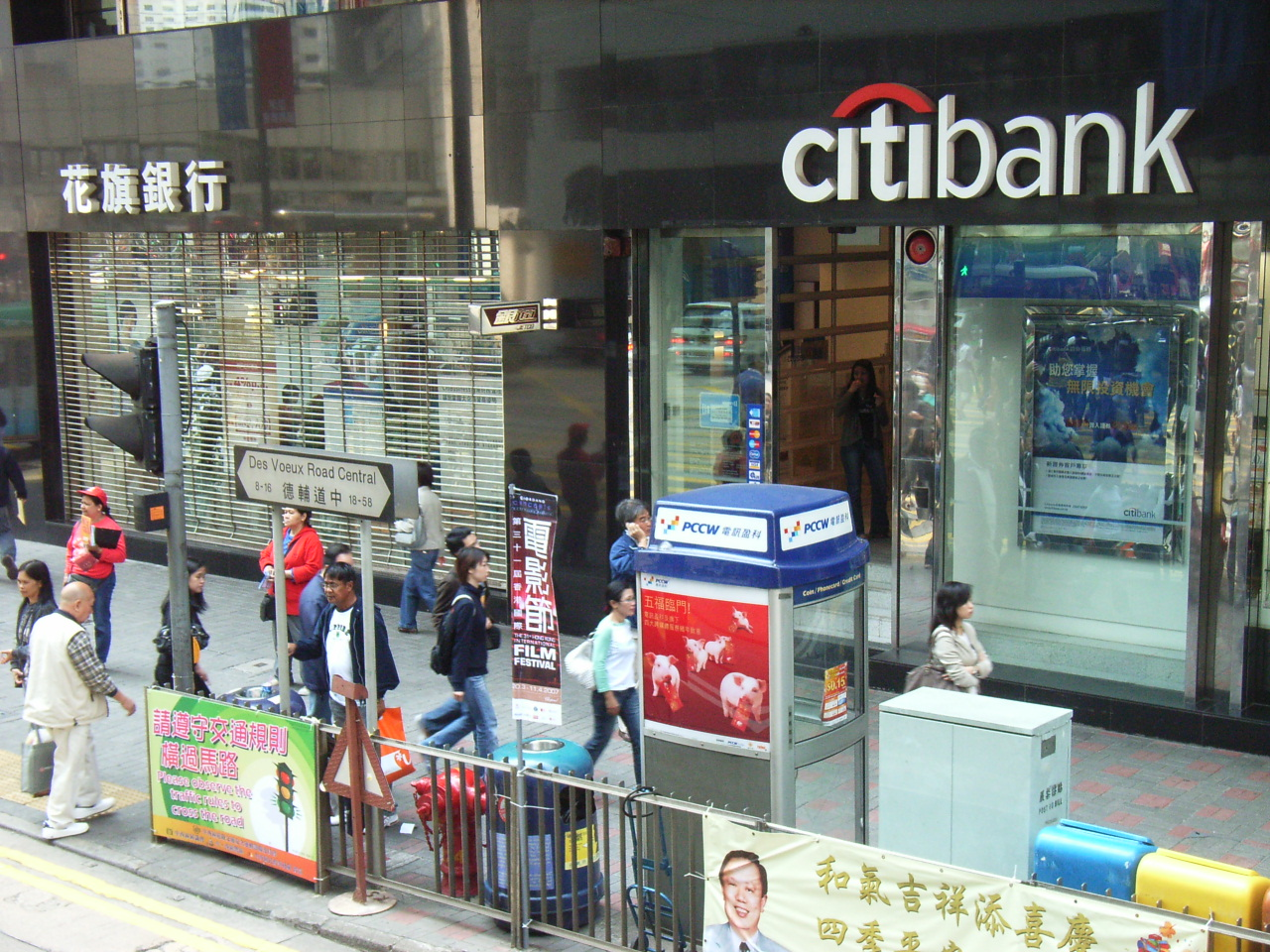投資 外資 銀行 系