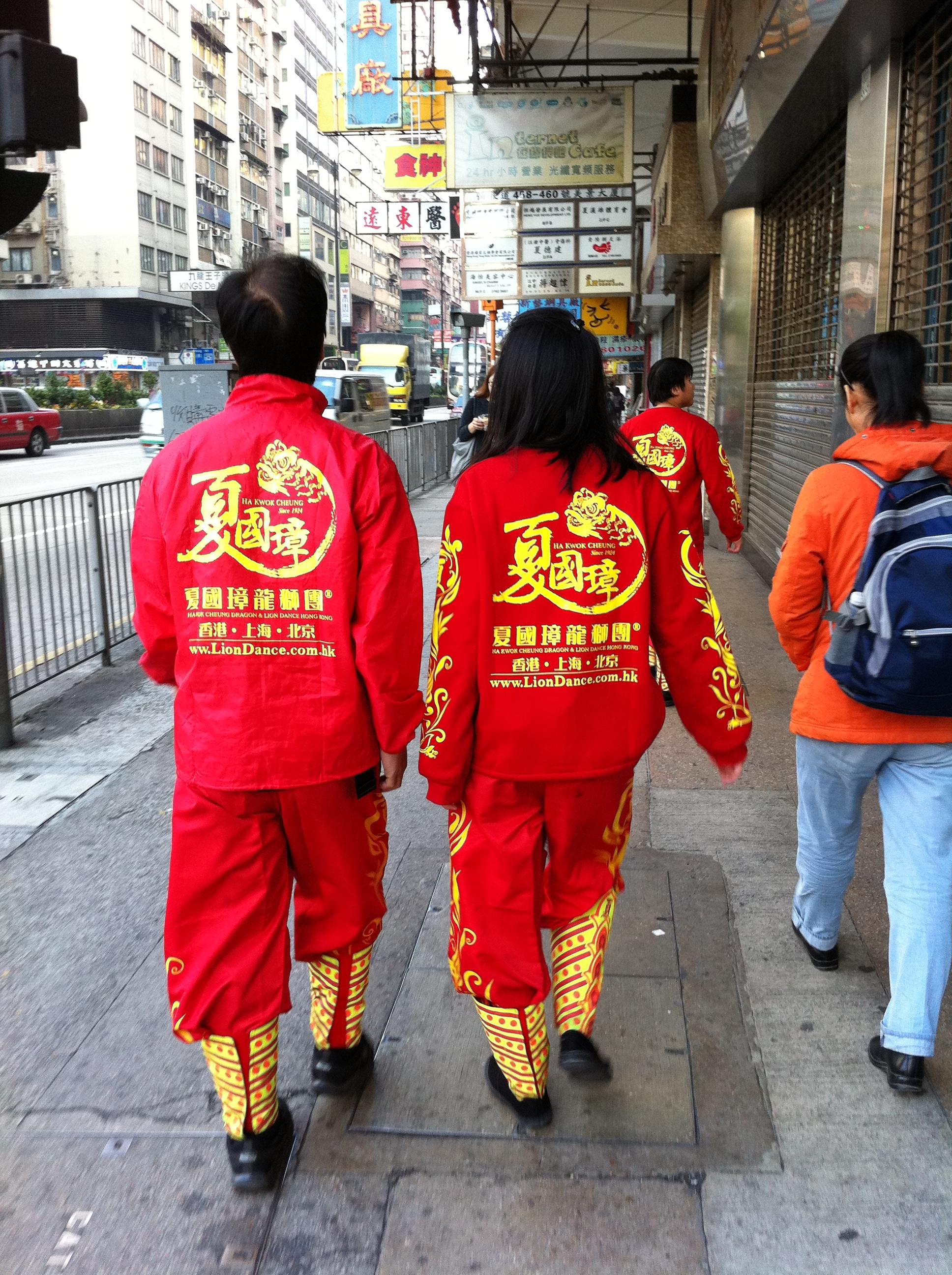 file hk ymt yau ma tei nathan road ha kwok cheung dragon n lion