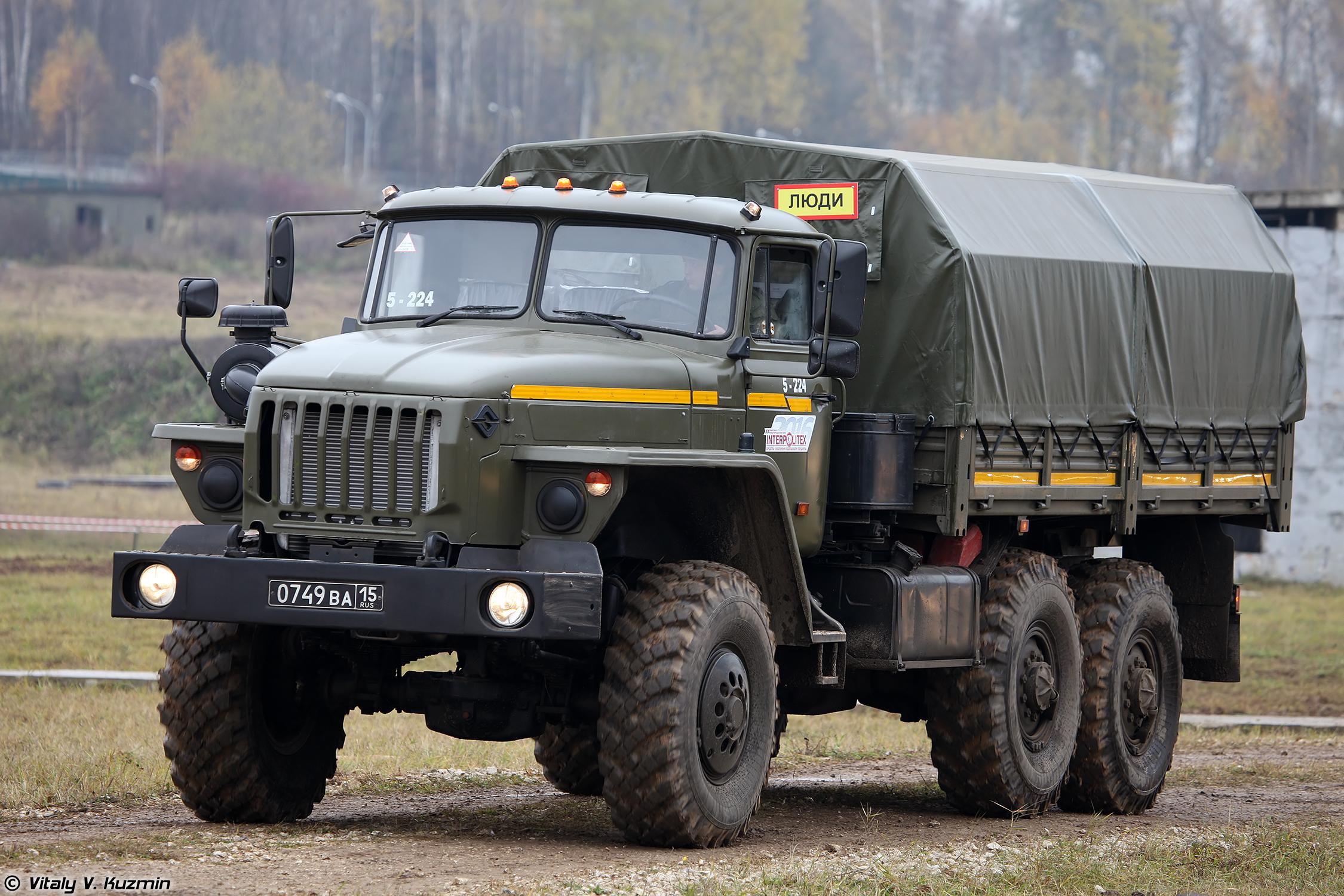 Ural Trucks: Specifications