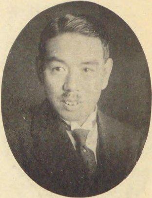 Ishiyama Kenkichi
