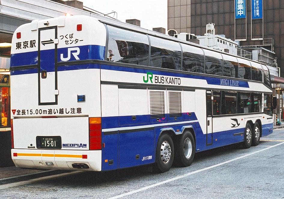JR_BUS_kanto_mega_liner_D750-00501_ria.jpg
