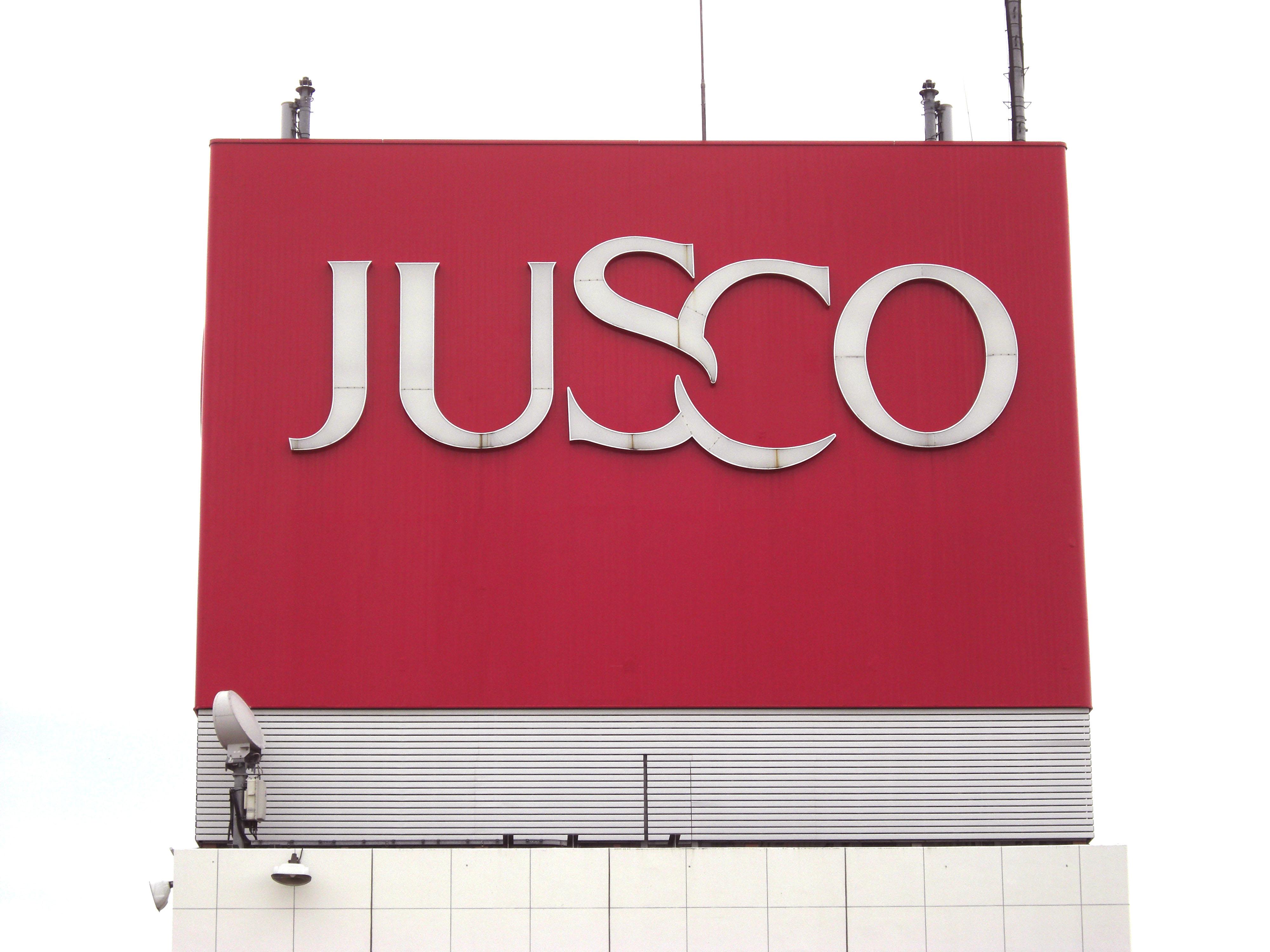 Jusco ibaraki2