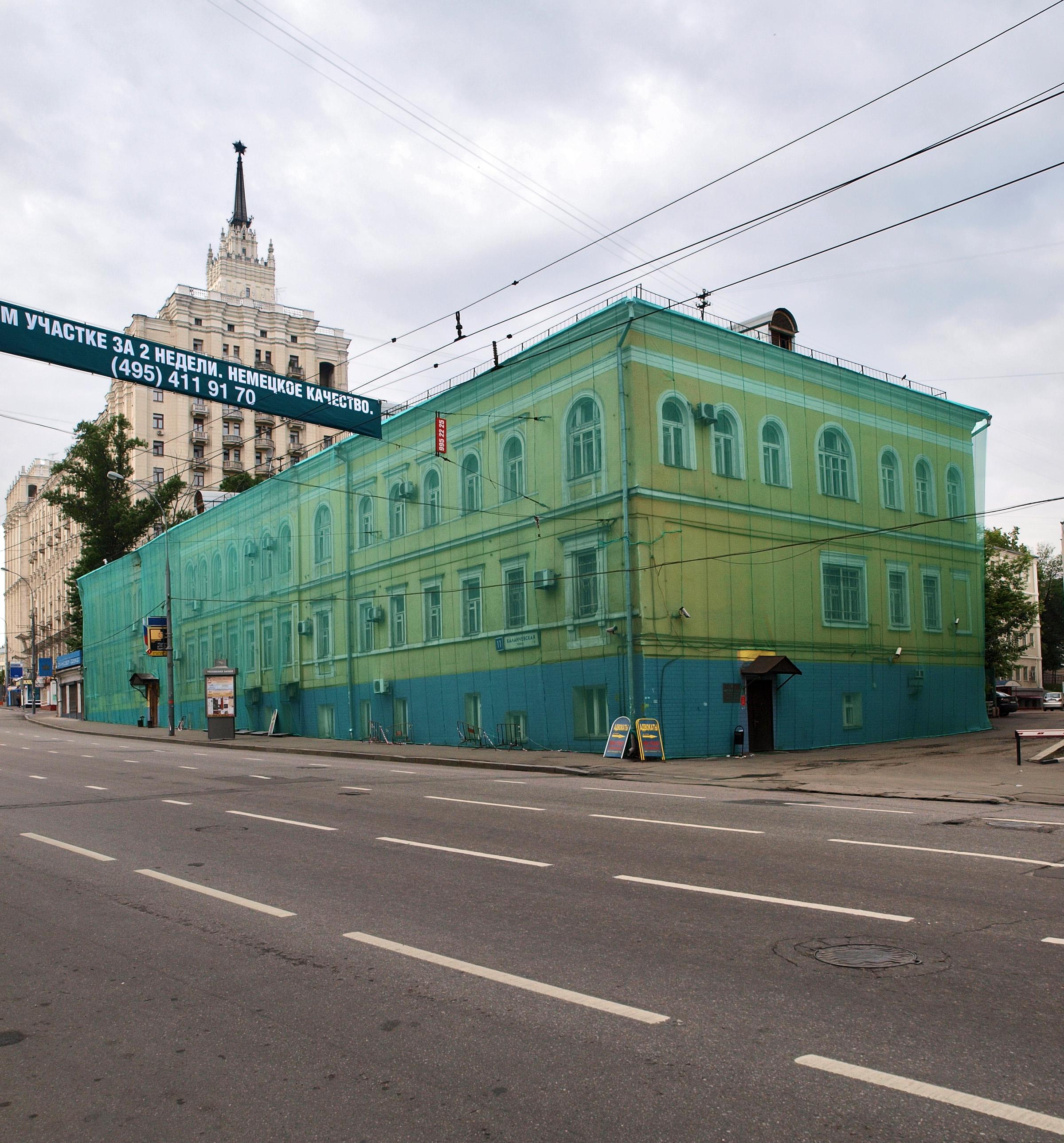 компьютере москва улица каланчевская фото платье темно-синего