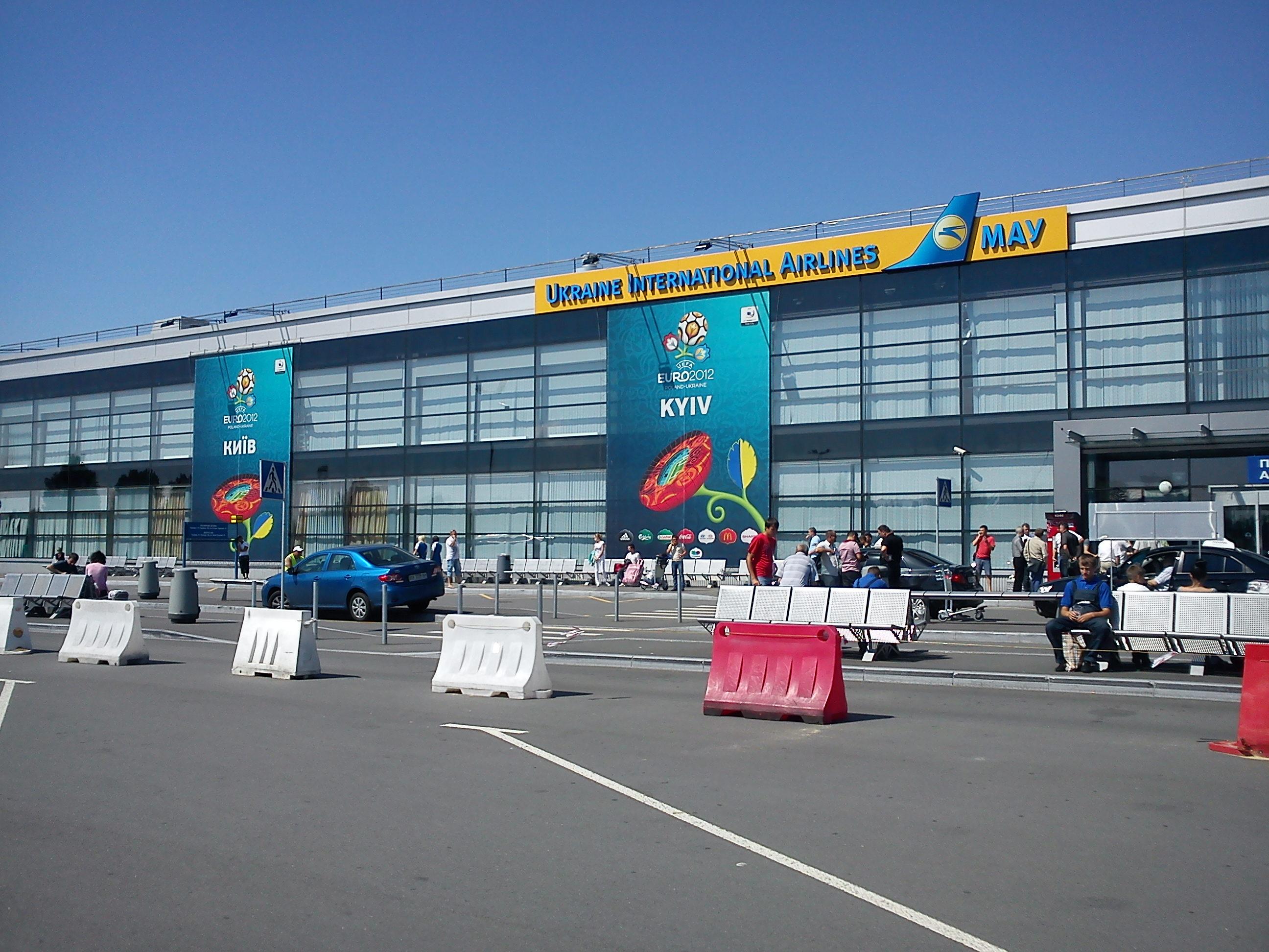 Aeroporto Kiev : File kiev borispol airport terminal f panoramio g