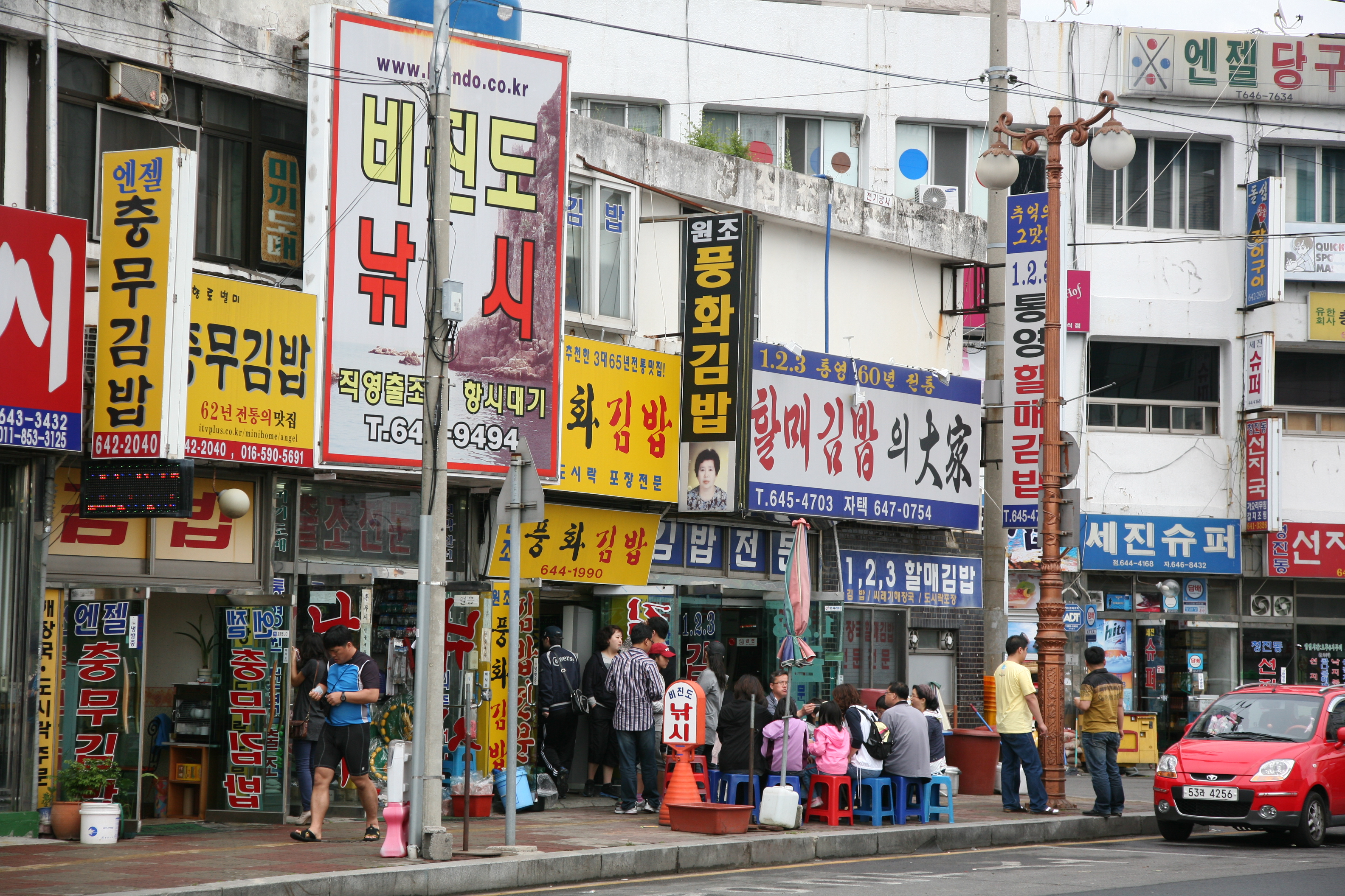 Korea Tongyeong Food Chungmu Gimbap Street