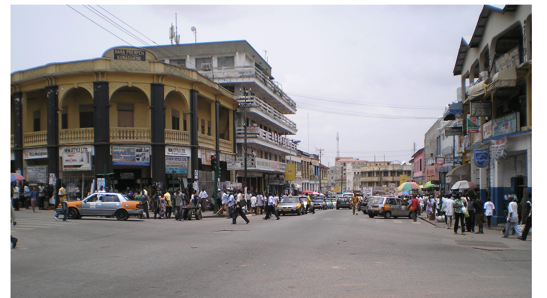where is kumasi ghana