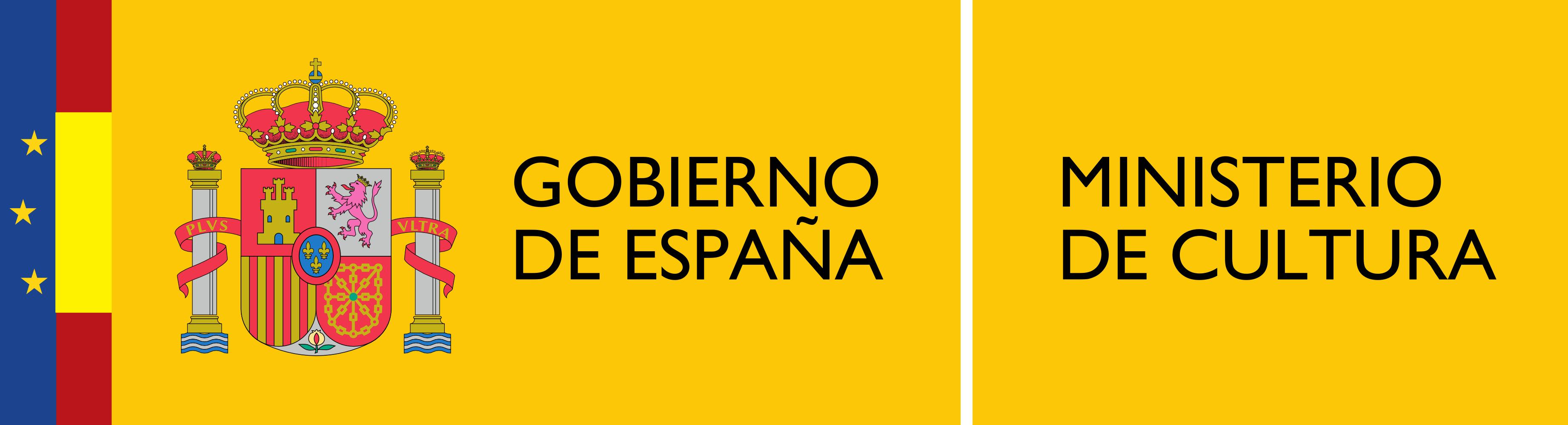 File logotipo del ministerio de wikimedia - Ministerio del interior madrid ...