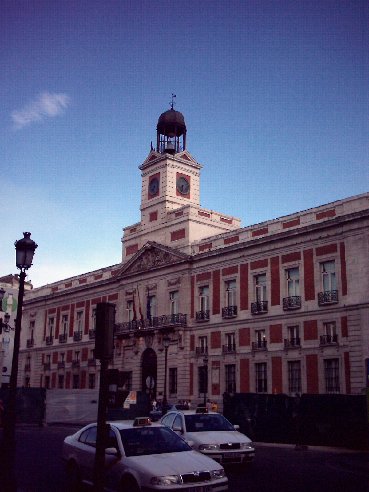 File madrid puerta del wikimedia commons for Puerta del sol 9 madrid